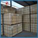 瑞森耐材一級高鋁耐火磚,河南定做一級高鋁磚優質服務