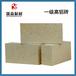 瑞森耐材高鋁磚,鄭州一二三級高鋁磚一級高鋁磚批發