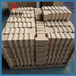 耐火材料生產廠家高鋁錨固磚服務周到