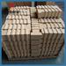 耐火材料生产厂家高铝锚固砖服务周到