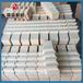 生產高鋁錨固磚信譽保證