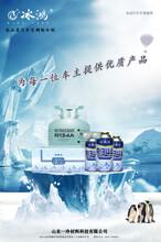 冰鸿R134a汽车空调冷媒制冷剂图片