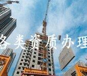 辽宁建筑工程桥梁工程三级资质办理