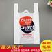 廠家定制印刷背心袋塑料袋打包袋購物袋