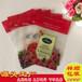 廠家供應塑料復合袋食品分裝袋干果堅果零食包裝袋