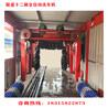 全自動智能洗車機龍門隧道式十二刷加油站商用洗車機設備