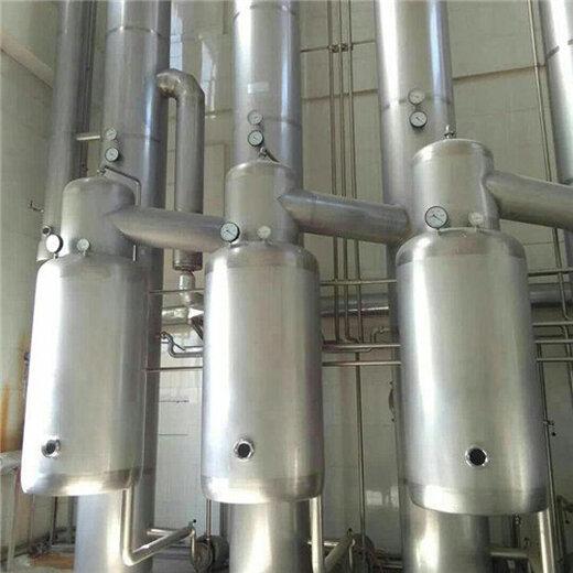 二手鈦合金蒸發器供應