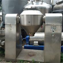 干燥机二手搪瓷双锥干燥机,二手5立方不锈钢干燥机供应图片