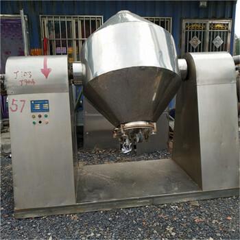 二手不銹鋼方錐混合機供應,二手真空干燥機