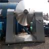 二手不銹鋼方錐干燥機設備