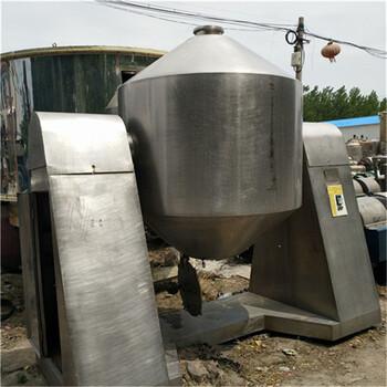 二手不銹鋼方錐干燥機處理