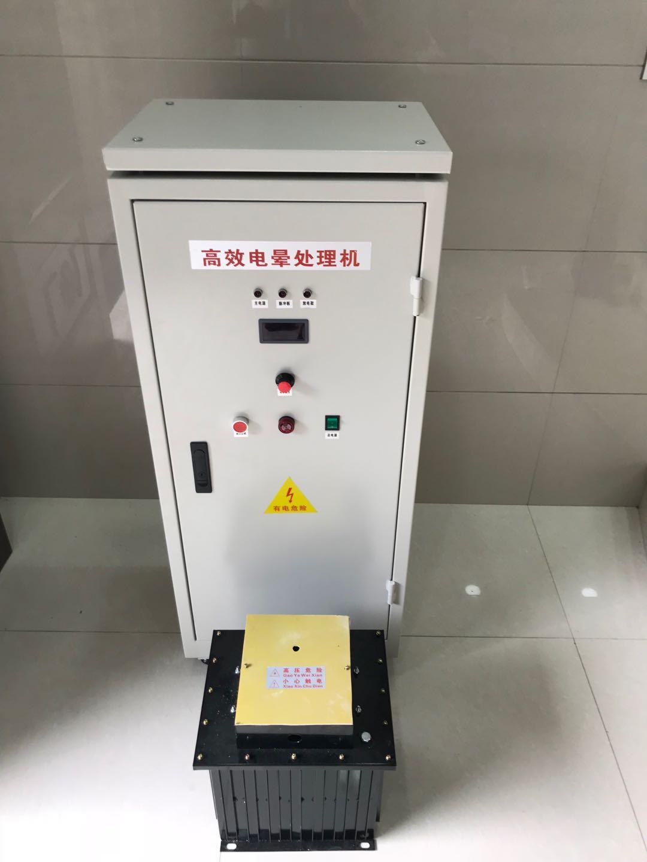 膜压机电晕设备生产线大功率电晕处理器