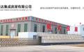 新疆地區63打包箱房成品型材生產廠家