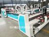 全自動粘訂一體機全自動釘箱機紙箱機械設備