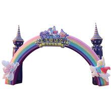 河南非凡氣模工廠開業創意活動拱門影視卡通城堡形象企業定制拱門