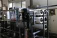黃岡水駐極設備熔噴布用超純水水處理設備廠家
