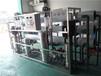 舟山水駐極/電駐極/熔噴布專用純水設備口罩機純化水高純水設備