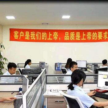 中山華人日用制品有限公司