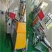 宁德供应熔喷布设备供货商