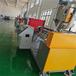 廣州供應熔噴布設備供應商
