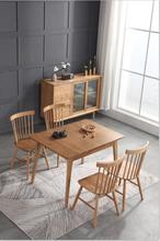 北歐實木拉伸桌小戶型家用折疊桌子