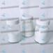 高純納米氫氧化鎂無機消煙阻燃填充劑