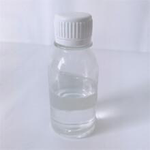 納米二氧化硅半透明分散液圖片
