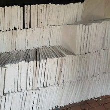 定西市复合硅酸盐板生产报价图片