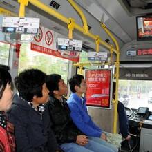 贵阳公交车广告发布,贵州公交车后车窗LED字幕广告发布,贵阳公交车载电视广告发布