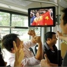 贵阳公交车载电视广告发布贵州公交车后车窗LED字幕广告发布贵阳公交车广告发布