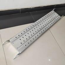 建筑镀锌钢跳板厂家生产销售钢跳板压型走道板挂钩脚踏板现货图片