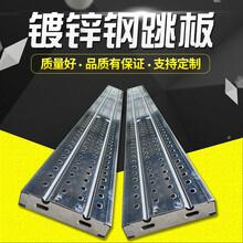 建筑钢跳板厂家生产挂钩钢跳板压型走道板镀锌钢跳板图片