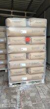 常州回收橡胶硫化剂图片