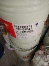 金华回收氟碳树脂图片