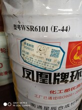 徐匯回收氯丁橡膠圖片