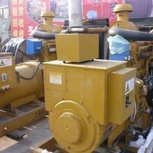 武漢發電機回收價格圖片