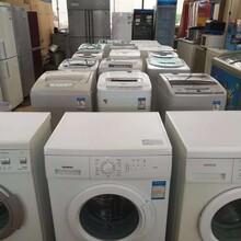 長沙市二手洗衣機回收公司圖片