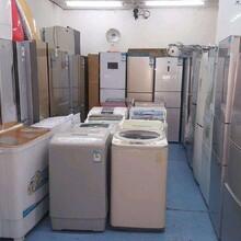 常德市二手洗衣機回收點圖片