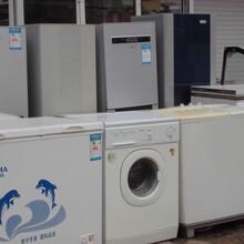 宜昌洗衣機回收點圖片