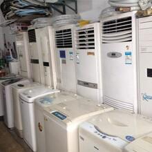 荊州洗衣機回收地址圖片
