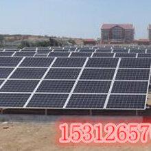 太陽能光伏板回收太陽能電池板回收拆卸組件回收圖片