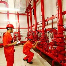 消防維保消防驗收檢測消防安全評估智慧消防設計施工監管運營
