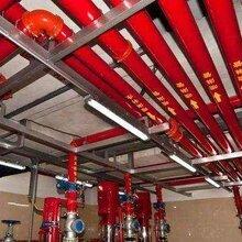 消防工程施工,消防工程設計,室內裝修設計,室內裝修工程