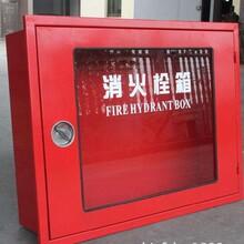 消防箱消防栓箱消火栓箱