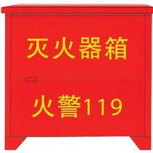 南京消火栓箱不銹鋼箱型號規格