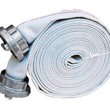 南京消防水帶專用消防水帶廠價直銷