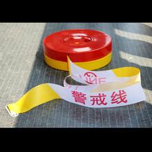 滌綸布盤式警示隔離帶消防器材