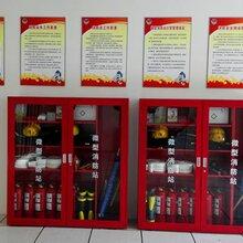 微型消防站專賣消防設備滅火器材