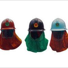 阻燃布料頭盔消防頭盔