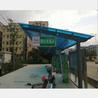 PC板-上海嘉定PC耐力版-车雨棚塑料板-多规格定尺加工